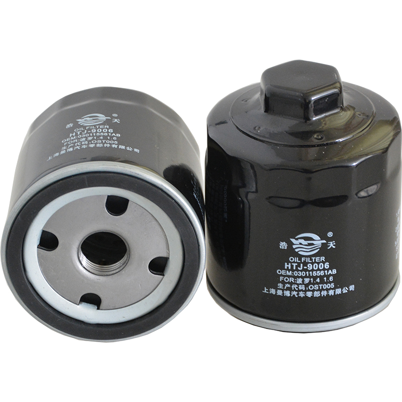 VW Scirocco 137 1.4 TSI Genuine Fram Engine Oil Filter Service Replacement