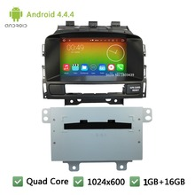 Quad Core 16GB Android 4.4.4 7″ HD 1024*600 Car DVD Player Radio Stereo Screen GPS For Opel Astra J Buick Verano Vauxhall Astra
