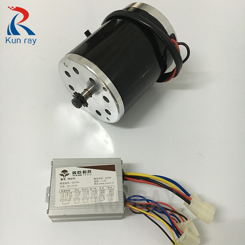 LINGYING MY1020 24V DC 500W 2800RPM Ebike Motor With 500W Brushed Controller MTB Bike Conversition Kit Electric Bicycle Motor