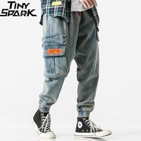 2019 Harajuku Denim Pant Baggy Jogger Men Hip Hip Cargo Pants Streetwear Summer Side Pocket Trousers Loose Elastic Waist Hipster