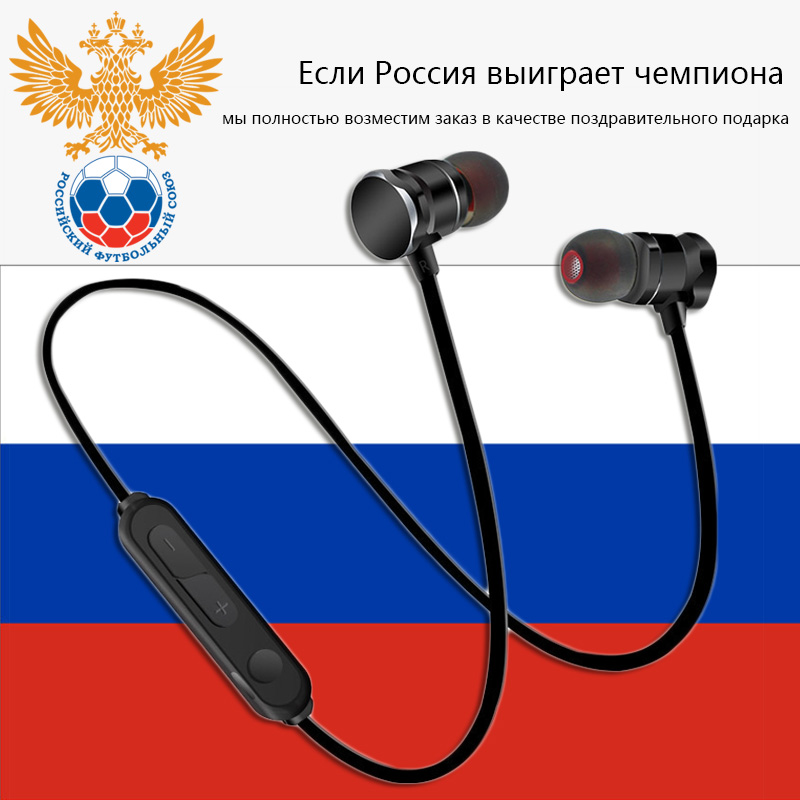 Bluetooth Sports Earphones Sweatproof Noise Cancellation with Mic Russia win champion we full refund as congratulatory present