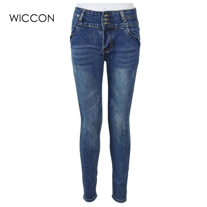 Women Straight Large Size Jeans High Waist Autumn 2017 fashion Elastic Long Skinny Slim Jeans Trousers For Women pants women jeans large size high waist autumn 2017 blue elastic long skinny slim jeans trousers large size denim pants stretch female