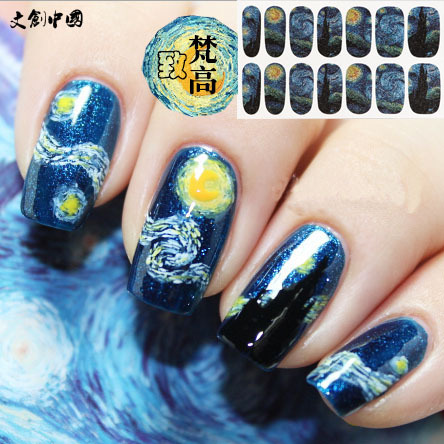 1 st Vincent van Gogh sjabloon Nail Sticker Art Water Slide Decals - Nagel kunst - Foto 1