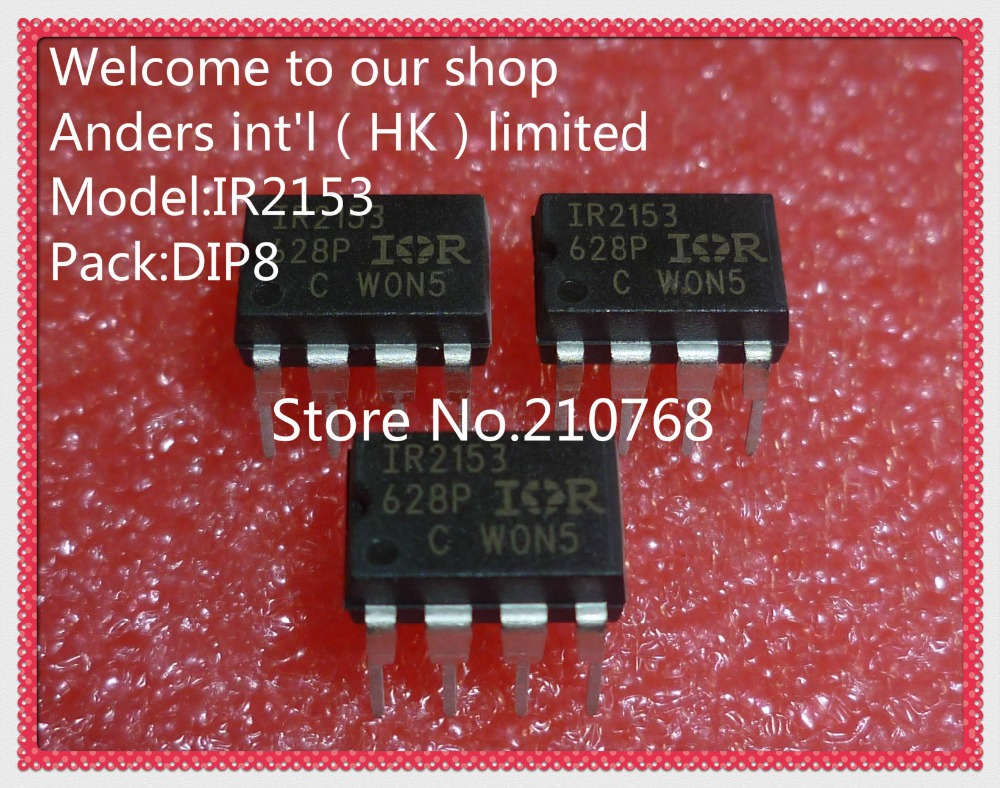 50pcs/lot IR2153 DIP8