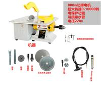 Free Shipping Jewelry Making Machine Gemstone Cutting Machine Multipurpose Bench Grinder with Shalft and Handpiece