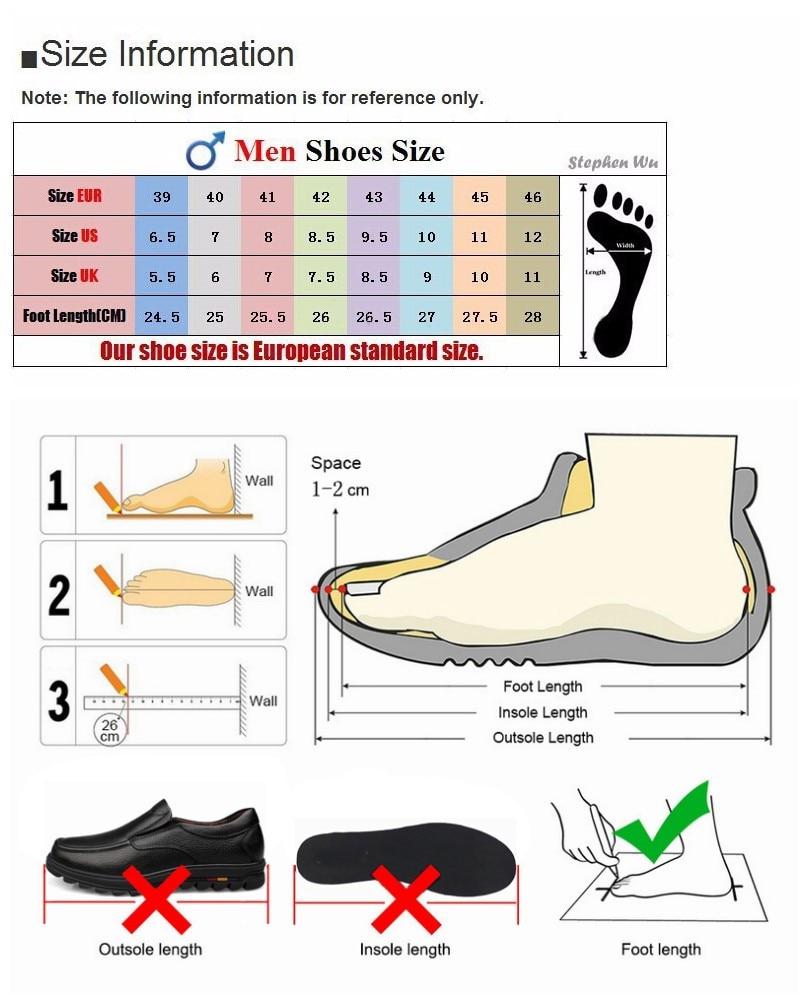 男鞋尺码连接