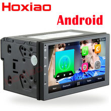 2 din Android 7.1 Quad-Core radio gps multimedia navigation audio For Nissan VW BYD TOYOTA ISO HD 7 inch 2din Car dvd player(China)