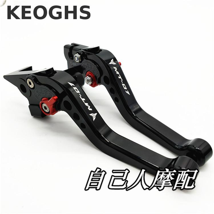 Keoghs Motorcycle Brake Clutch Levers Short Lever Cnc Aluminum Adjustable For Yamaha Mt03 Mt07 Mt09 R3 Gold Red Blue Balck keoghs motorcycle brake clutch levers short lever cnc aluminum adjustable for yamaha mt03 mt07 mt09 r3 gold red blue balck