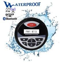 Marine impermeable Bluetooth Radio estéreo Audio FM AM receptor coche reproductor MP3 Sistema de sonido USB para motocicleta Barco, SPA UTV ATV