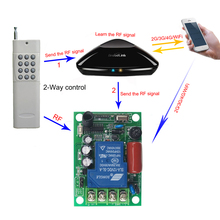 DIY Smart switch control in IOS Android smartphone,AC 220 V 433MHz 30A RF control switch with1000 remote control use with RM pro