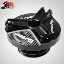 For Suzuki SV 1000 S SV1000/S SV 1000 S 2003-2007 2004 2005 Motorcycle Accessories Aluminum Engine Oil Tank Cap Oil Filler Cap frommer s® hawaii 2007
