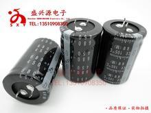 stock hard feet electrolytic capacitor 450v680uf 680uf450v volume: 35 x50