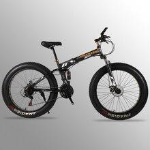 Велосипед складной горный велосипед 26 дюйм(ов) ов) 21/24 скорость 26×4,0 «жир дорожный передний и задний механический дисковый тормоз