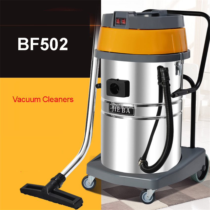 220V/50 Hz BF502 vacuum cleaner home powerful high power 2000W hotel car wash industrial vacuum suction machine 70 liters