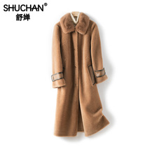 цена на Shuchan Warm winter 2019 new items real fur coats for women mink fur neck sheep woolen coat and jacket women Wide-waisted XM8585