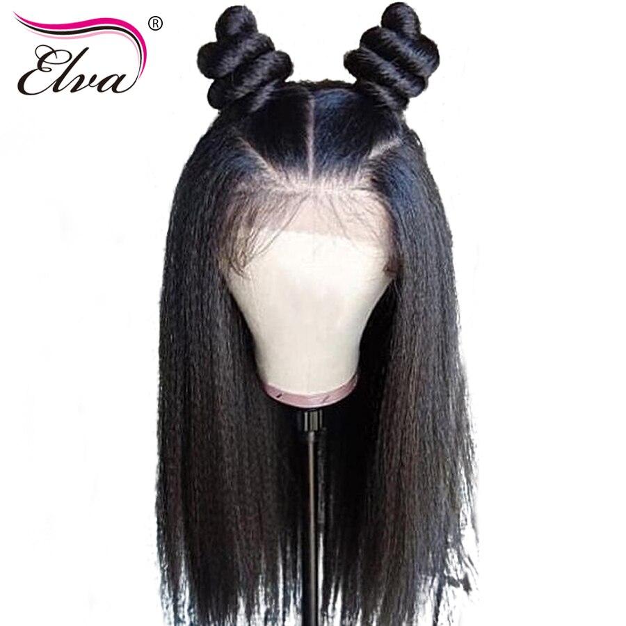 Yaki droit dentelle avant cheveux humains perruques avec bébé cheveux 150% densité brésilienne 13x6 dentelle avant perruque Remy Elva cheveux perruques 10