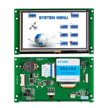 5 polegada HMI Inteligente Módulo de Tela Tft LCD com Controlador de Programa + Touch + + UART Interface Serial