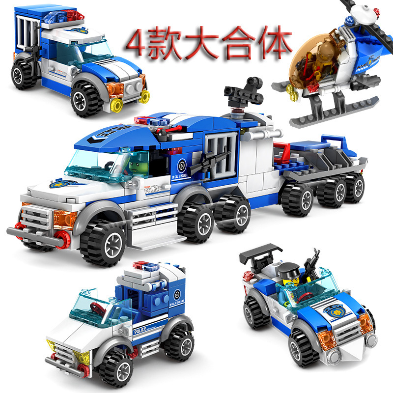 KAZI 67252 city police 4 - in - 1 educational toys Compatible with famous brand brick heads for children