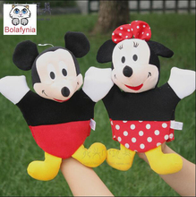 Children Stuffed Toy PUPPET MICKEY Minne many kinds kids doll plush baby Hand PUPPET toys Christmas birthday gift