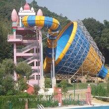 Стекловолокно прочный аквапарк оборудование дети водный мир горка игровая площадка супер Торнадо аттракционы с инженерным дизайном