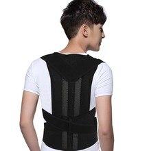 S M L XL XXL Men And Women Posture Corrector Convenient Magnetic Back Belt Posture Back Shoulder Corrector Support Brace postura