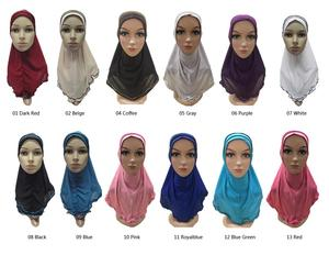 Image 2 - มุสลิมผู้หญิง Hijab ฝาครอบ Amira ผ้าคลุมไหล่ผ้าพันคออิสลาม Headwear หมวกหมวก Headscarf อาหรับคอสวดมนต์หมวก Banadanas