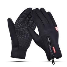 Full Finger Black Anti-slip Men/Womens Winter Cycling Gloves Waterproof Screentouch Pesca Fitness Carp Fishing