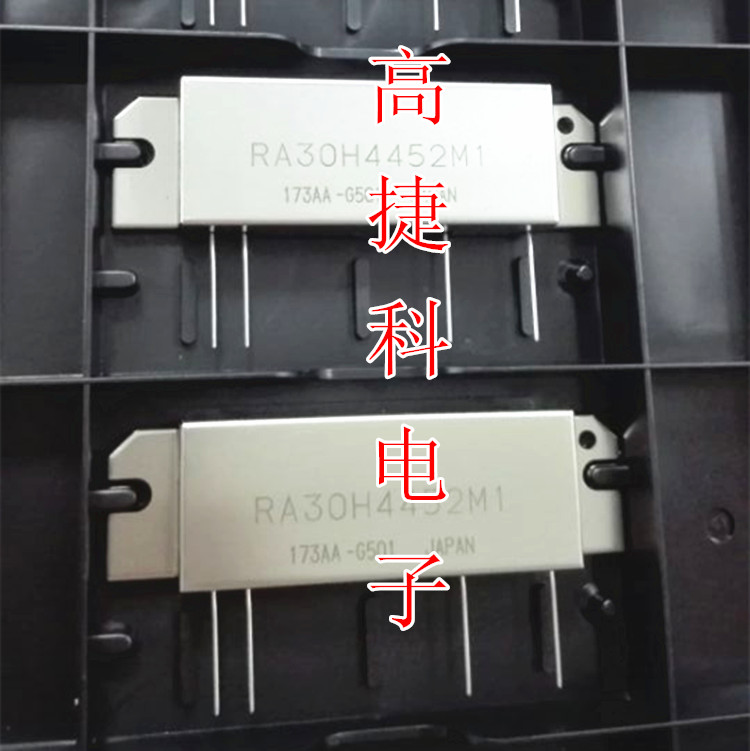 Free Shipping  NEW  RA30H4452M  RA30H4452M1 Silver Shell  MODULE
