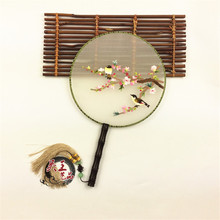 Suzhou embroidery finished double-sided Fan Embroidery