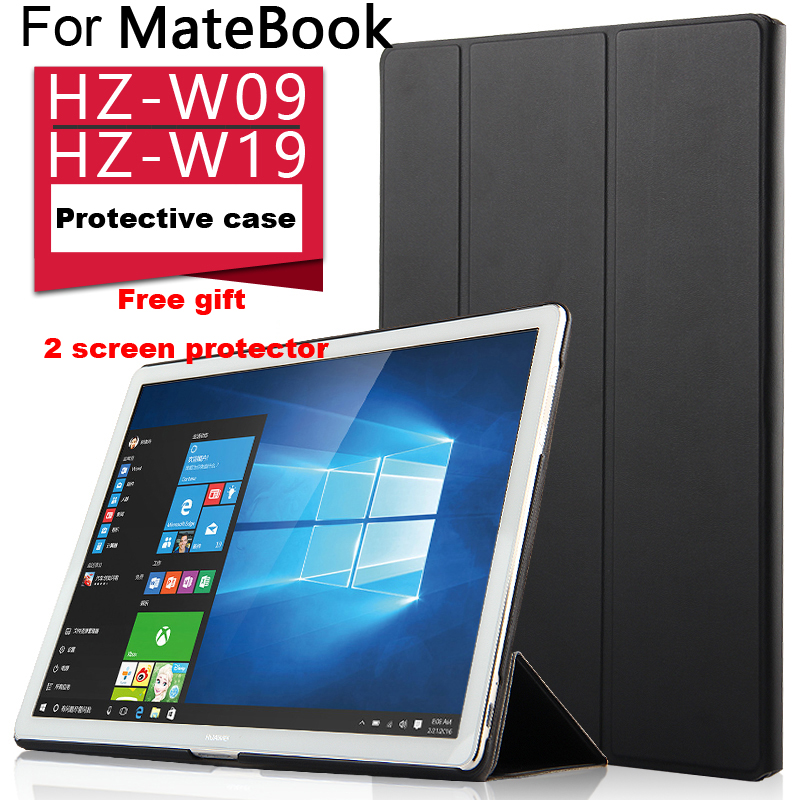 Elegant Flip Slim PU Leather Protective Case Cover Shell with stand function for HUAWEI MateBook 12.0inch HZ-W09 HZ-W19