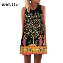 Women Sleeveless Summer Dress