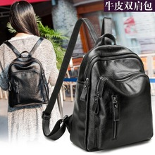 2018 Genuine cowhide Backpack Fashion Women High Quality Designer Casual backpacks for girls Mochila