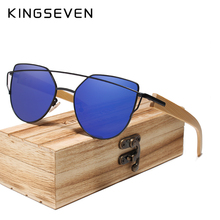 KINGSEVEN Handmade Wood Sunglasses Men Bamboo Sunglass Women Brand Design Original Glasses Oculos de sol masculino