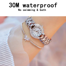 Women High Quality Fashion Fritillaria Waterproof Watches (2 colors)