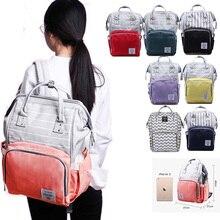 Bolsa de pañales para mochila de madre, gran capacidad, bolsas de pañales húmedas para mamá de viaje, mochila de maternidad, bolso organizador para cochecito de bebé