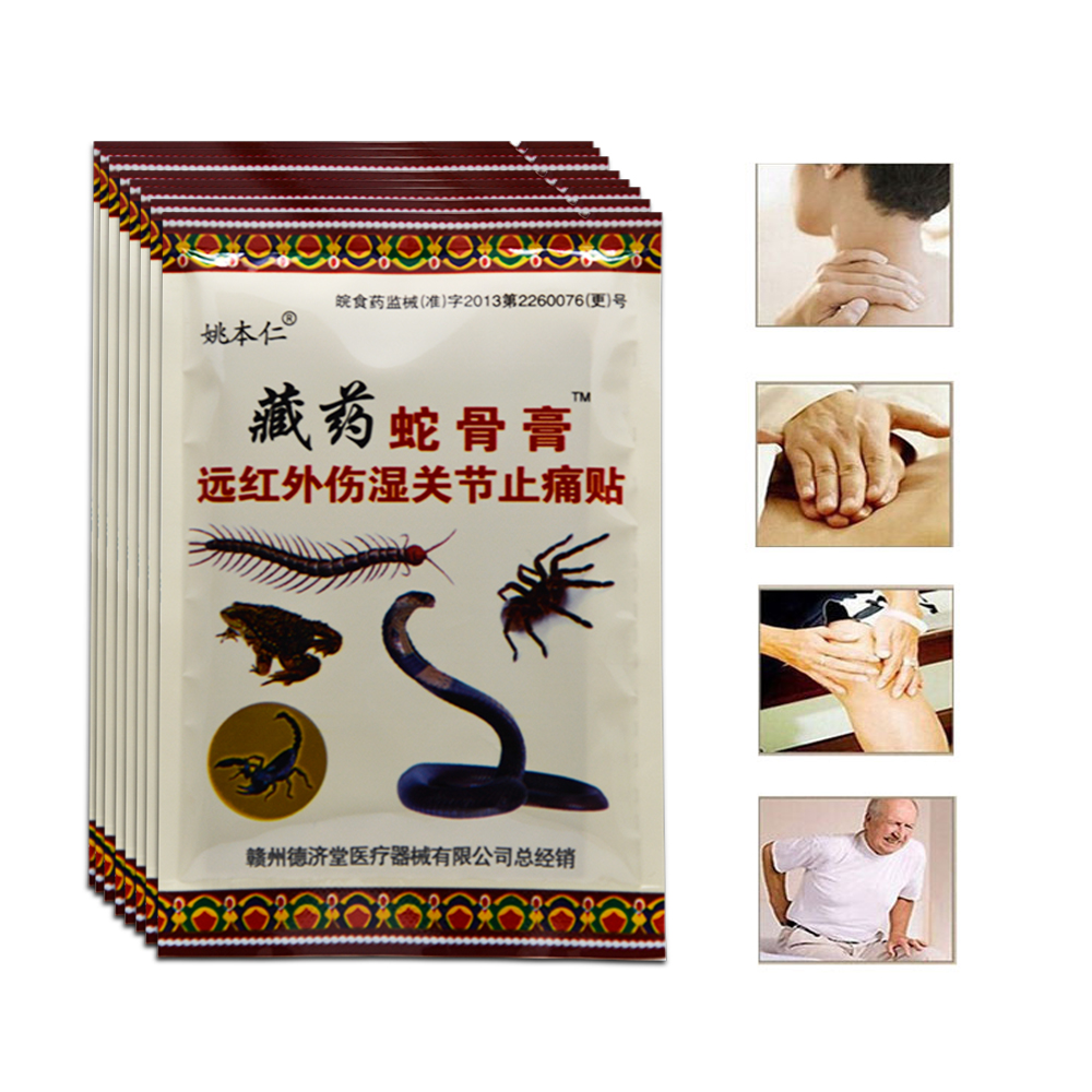 Sumifun Pain Relief Patch Neck Muscle Medical Orthopedic Plasters 8Pieces=1Bag Ointment Joints Orthopedic Plaster C489 foot care massager health care plaster treatment heel pain stimulate the zb pain relief achilles tendinitis medical plasters
