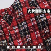 Tweed cloth knitted coat dress fabric