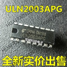 Nuevo ULN2003APG DIP-16 IC ULN2003 una en stock(China)