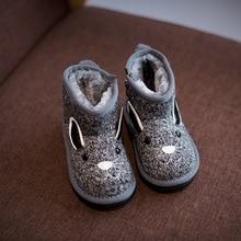 Animal broderie filles neige bottes filles bottes chaudes avec de la fourrure noir gris filles d'hiver bottes d'hiver chaussures pour enfants bottes