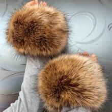 高級スタイルの女性のキツネの毛皮の手袋暖かい豪華な手のスリーブリング手首ミトンファッション冬ウォーマー袖口 Oversleeps アクセサリー