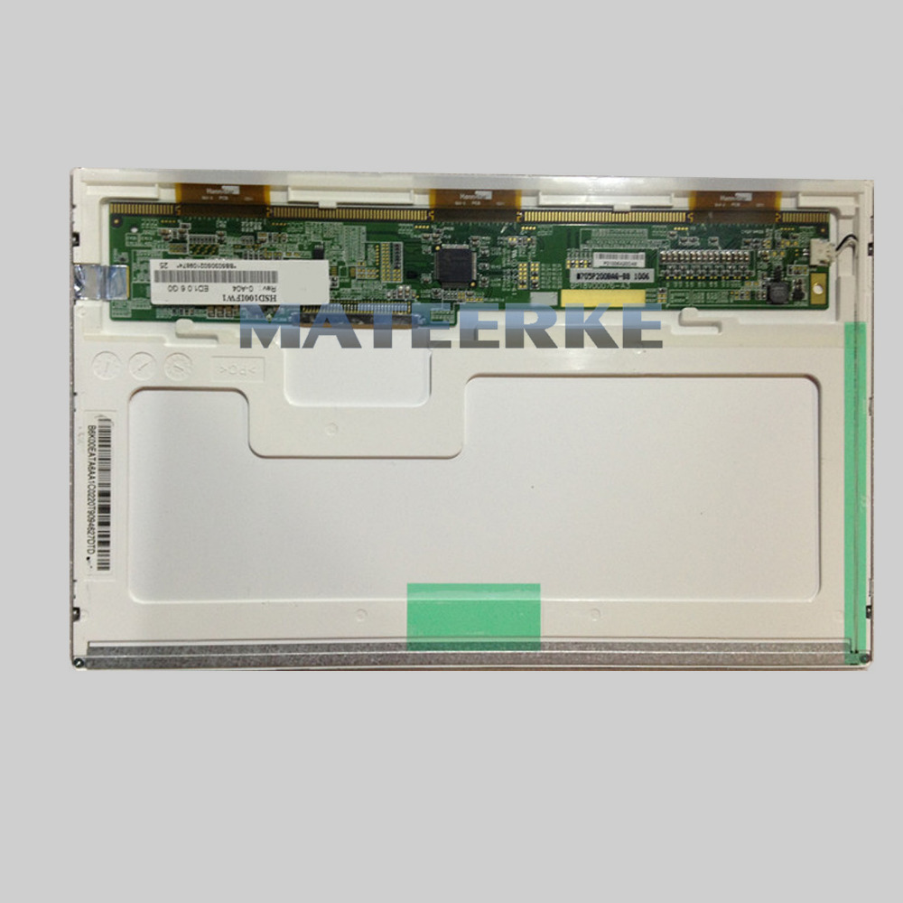 NEW 10 LED LCD SCREEN REPLACEMENT HSD100IFW1-A04 FOR ASUS EEE PC WSVGA,Free shippingNEW 10 LED LCD SCREEN REPLACEMENT HSD100IFW1-A04 FOR ASUS EEE PC WSVGA,Free shipping