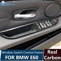 Airspeed для BMW E60 аксессуары для BMW E60 наклейки BMW E60 M5 углеродное волокно внутренняя отделка переключатель окна управления рамка наклейка