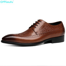 QYFCIOUFU New Arrival Italian Men Brogue Shoes Luxury Brand Men Formal Dress Oxfords British Carving Men Genuine Leather Shoes