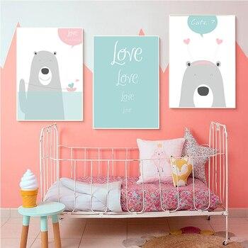 Cartoon Bear Blue Canvas - Nordic Style Nursery Decoration