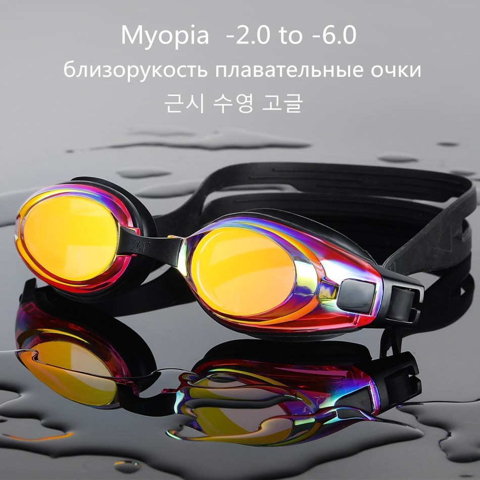 361 degree adult pool anti fog prescription myopia swimming goggles and mirrored professional swim glasses