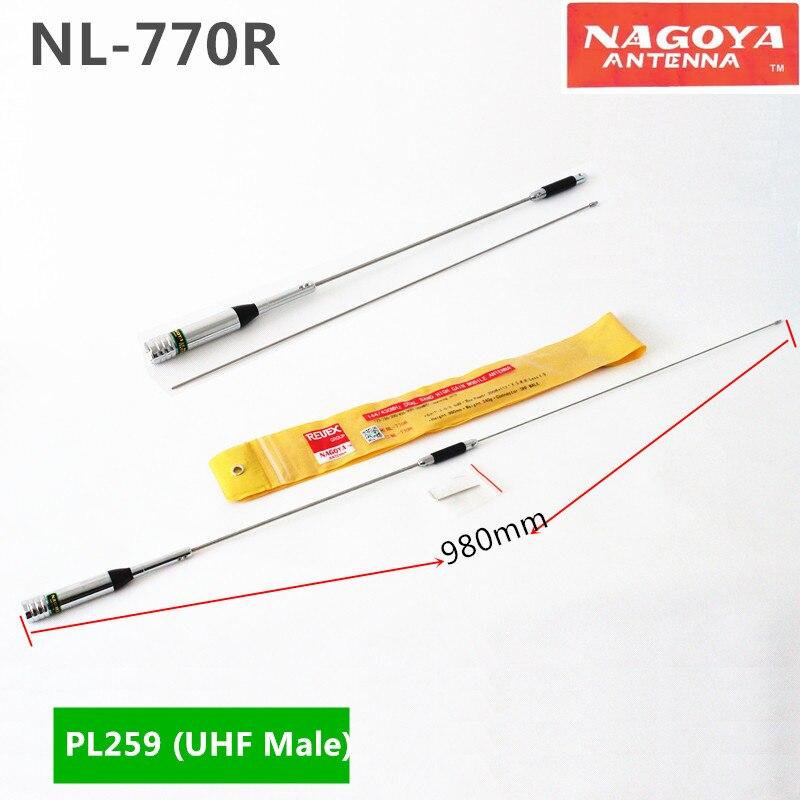 imágenes para 100% Original Nagoya NL-770R VHF / UHF de banda Dual de alta ganancia de la antena móvil PL259 UHF macho aéreo para Yaesu FT-2900