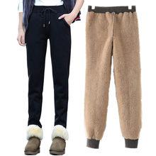 Hiver Polaire Femme Pantalons De Survêtement femme Décontracté Cachemire  Stretch Velours Épais Chaud 2XL Pantalon Pantalon c8476a50728