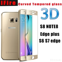ФОТО ifire 3d tempered glass for samsung galaxy s6 edge s7 s8 plus note 8 full cover screen protector for s8 curved round edge
