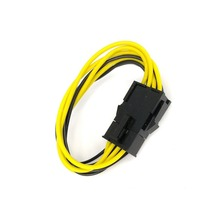 CPU Power Supply 8Pin Extension Cable 8P Male to Female Cord Motherboard Extend