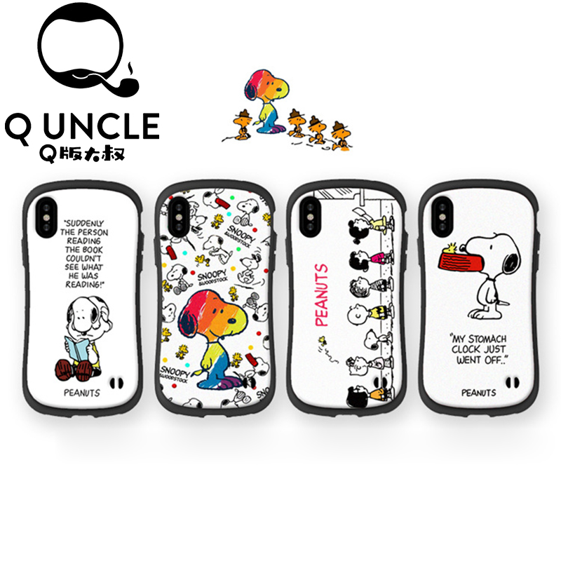Q UNCLE Cute BT21 Cartoon Snoopys Phone Cases For iPhone X 8